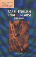 Cover of Farsi-English, English - Farsi (Persian) dictionary