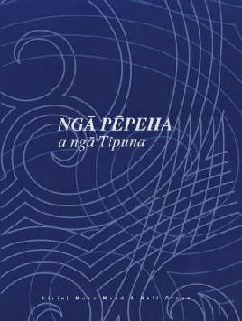 Cover of Ngā pēpeha a ngā tīpuna