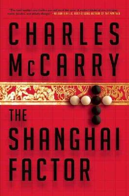 Cover: The Shanghai Factor