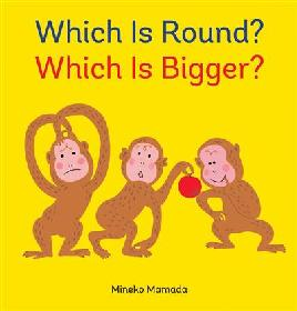 Cover of Which is Round? Which is Bigger?