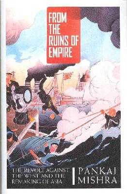 Cover: From the Ruins of Empire