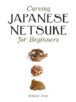 Image of a netsuke