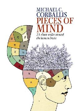 Cover of Pieces of mind