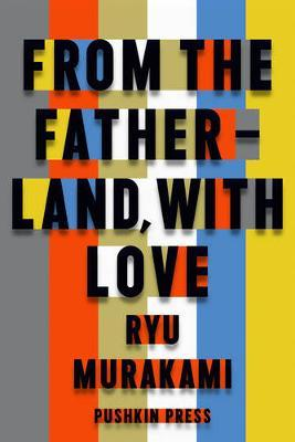 Cover of From the Fatherland, with Love